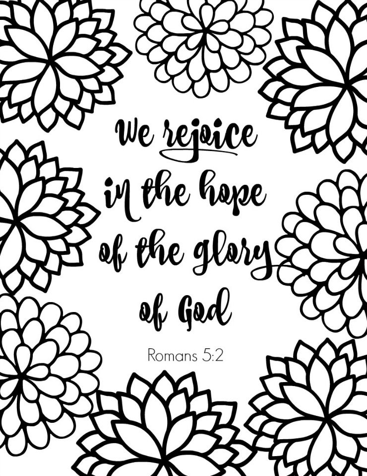 Free Printable Scripture Verse Coloring Pages | Romans bible verse ...