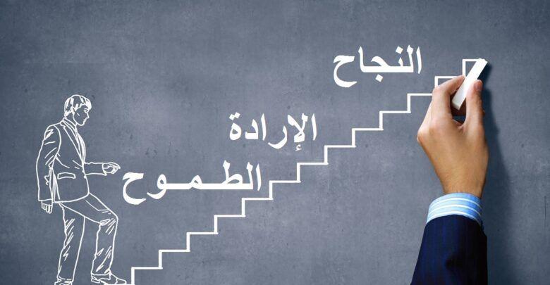 تعبير عن الطموح وكيف تكون طموحا In 2021 Arabic Calligraphy Calligraphy