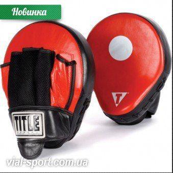 http://vial-sport.com.ua/lapy-title-boxing-incredi-ball-beefy-punch-mitts  !! Лапы TITLE Boxing Incredi-Ball Beefy Punch Mitts  ✔ Большой выбор товаров для единоборств и спорта   ✔Конкурентные цены, акции и распродажи ⬇ Купить, подробное описание и цена здесь ⬇ http://vial-sport.com.ua/lapy-title-boxing-incredi-ball-beefy-punch-mitts  Лапы для бокса TITLE Boxing Incredi-Ball Beefy Punch Mitts.  Профессиональная модель лап для отработки ударной техники.  Идеально подходят для комбинированных…
