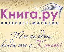 Промокод Книга.ру