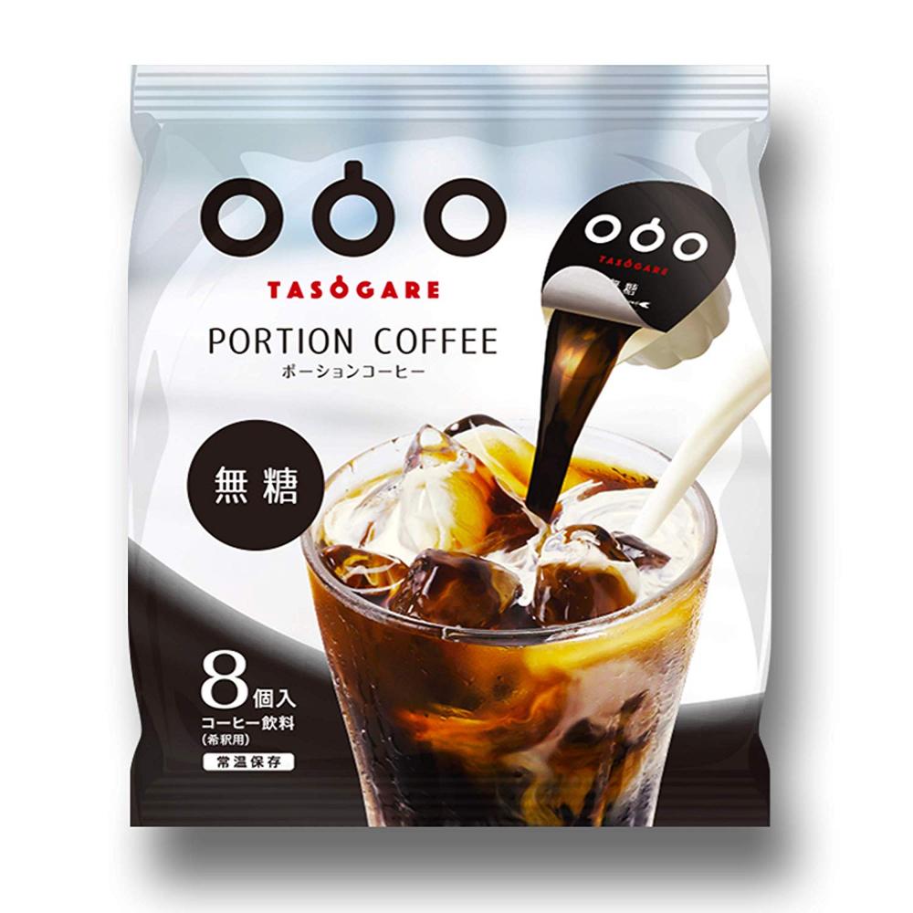 ポーション コーヒー Google 検索 ポーション コーヒー ポーション コーヒー