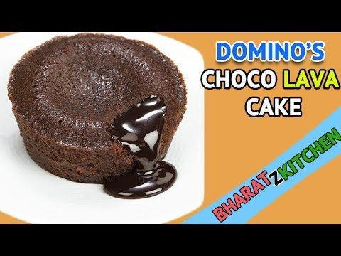 Dominos Choco Lava Cake Recipe Homemade Molten Lava Cake Dominos Style Bhatazkitchen Youtube Choco Lava Cake Recipe Lava Cake Recipes Lava Cupcake Recipe
