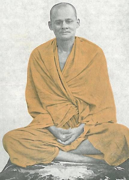 Swami Hariharananda Aranya