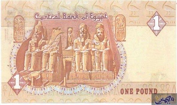 تعرف على سعر الدولار الأمريكي مقابل الجنيه المصري الأربعاء Bank Notes Bank Pound