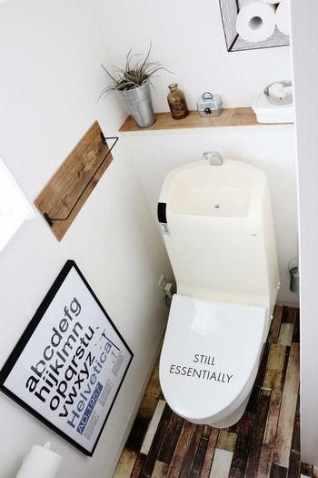 生活感にサヨナラしよう トイレをおしゃれに彩るアイディアいろいろ