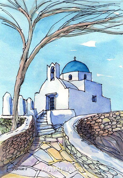 Chapelle De Sifnos Grece Tirage Dart Dune Aquarelle Dessin