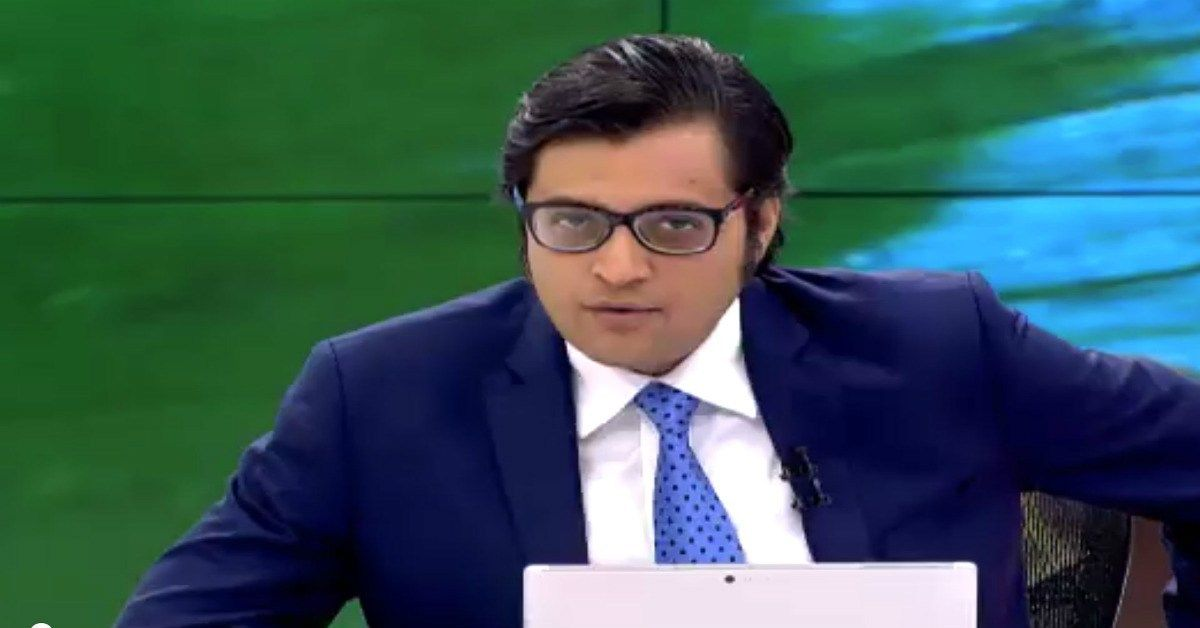 Arnab Takes Control Of Republic Tv Buys Back Shares From Asianet Arnab Goswami Said That Going Forward As Republic Media N Startup News Catch Phrase News Media