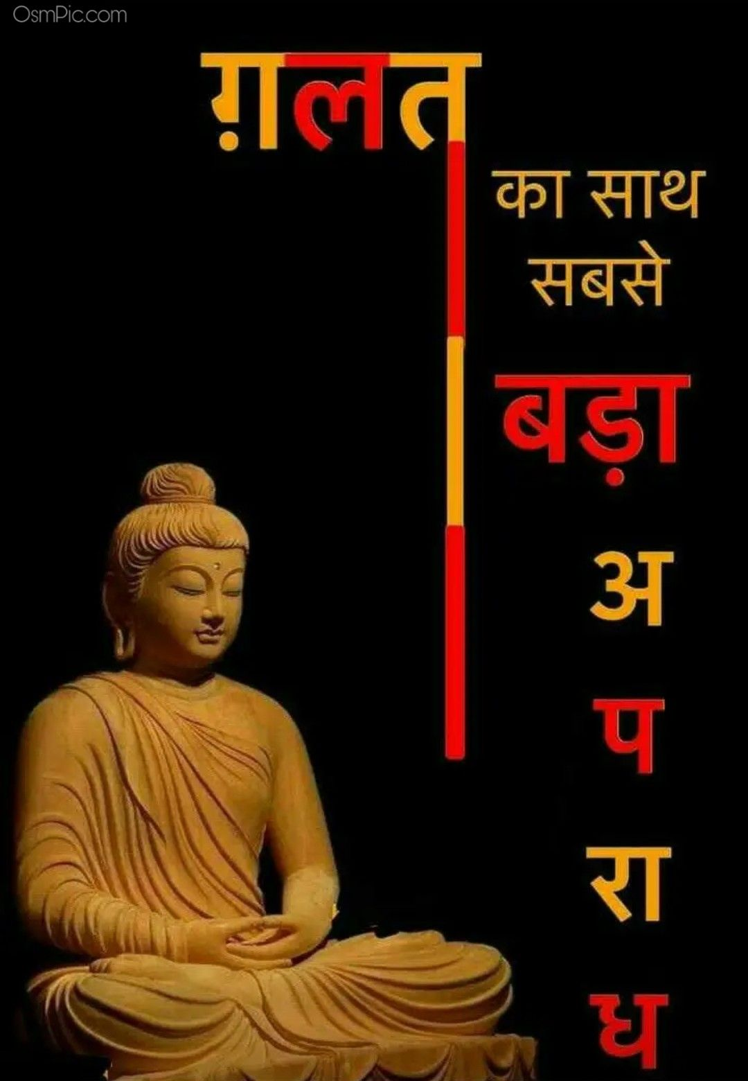 Gautam Buddha Images With Quotes Download Buddha Quotes Life Image Quotes Buddha Quotes Inspirational