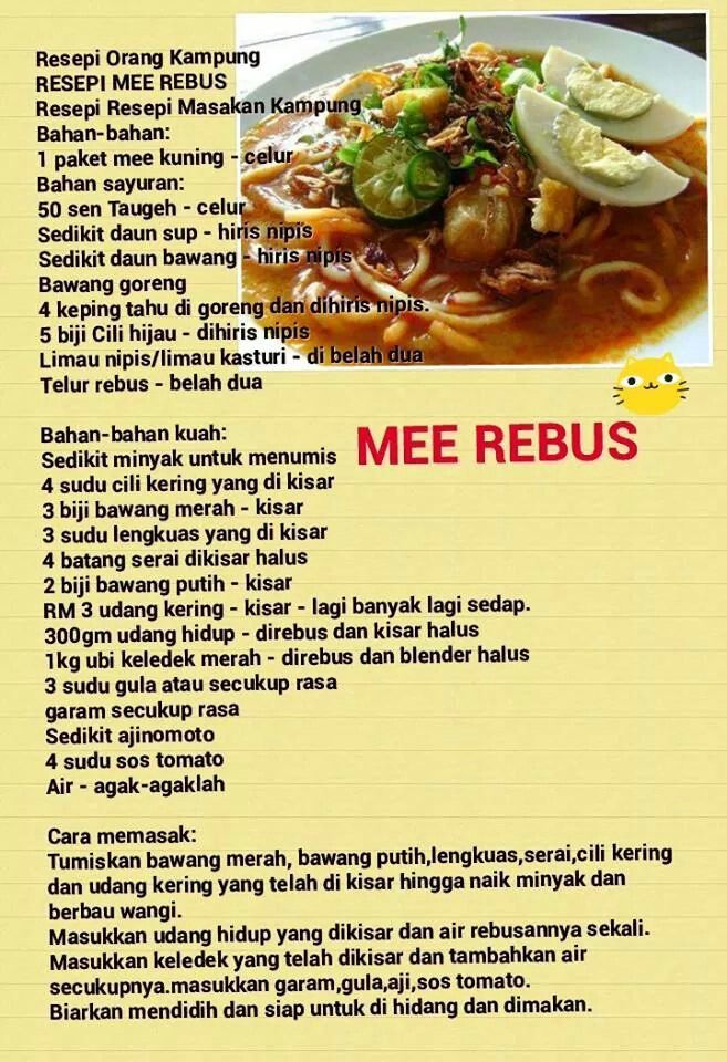 Mee Rebus In 2019 Malay Food Food Cooking Recipes