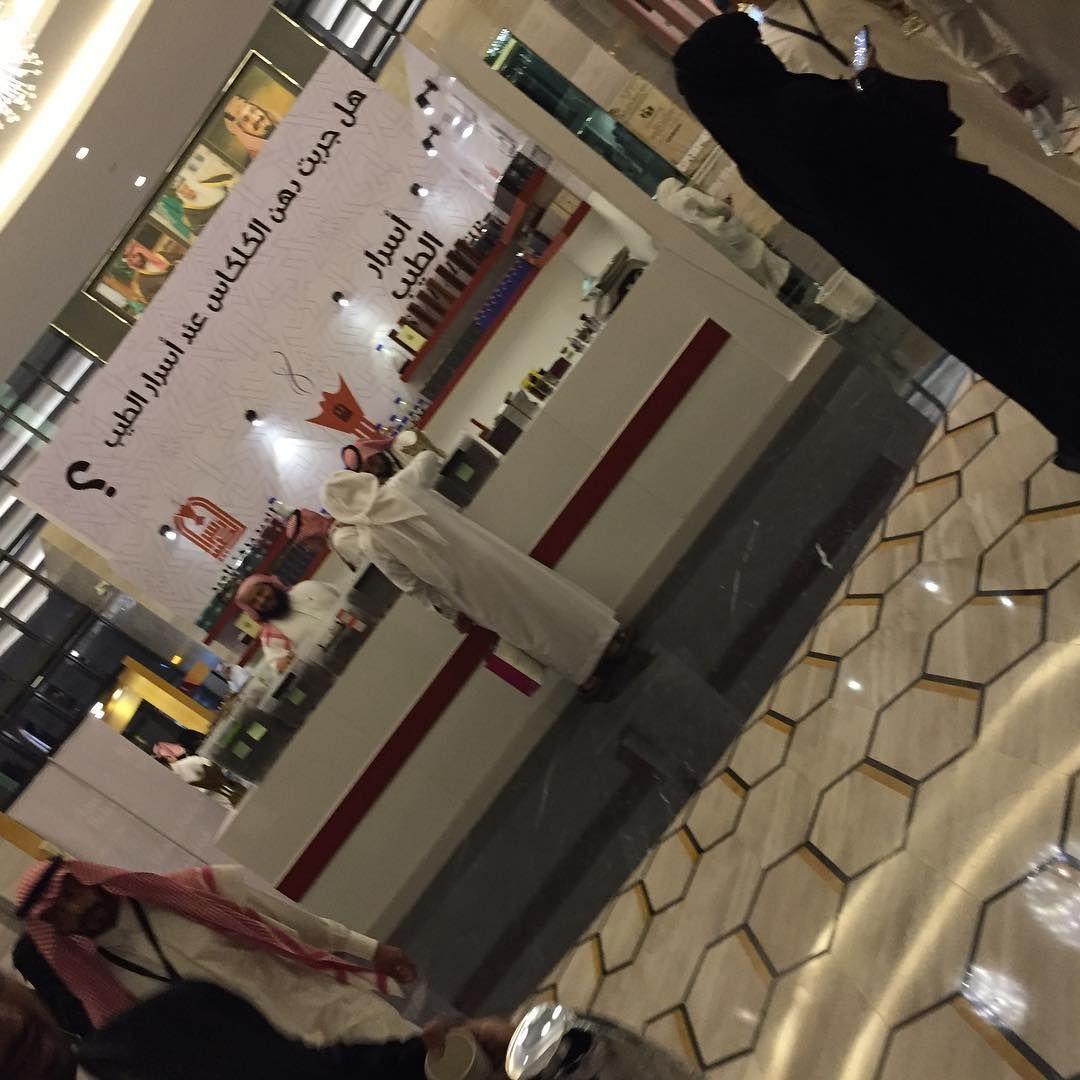 هل جربت دهن العود الكلاكاسى على الاصل دور يختلف دهن العود بجودته وثباته حسب تعتيقه الخبر الدمام عطور الاحساء Book Perfume Fragrances Perfume Fragrance
