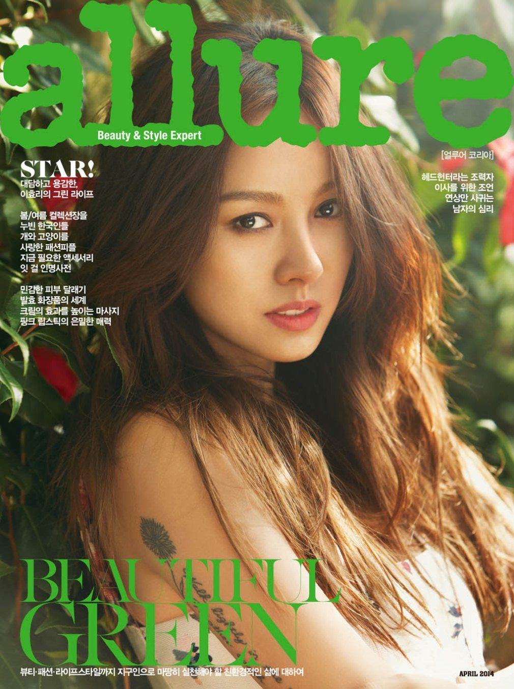 Korean Magazine Lovers Lee Hyori Allure Magazine April Issue 14