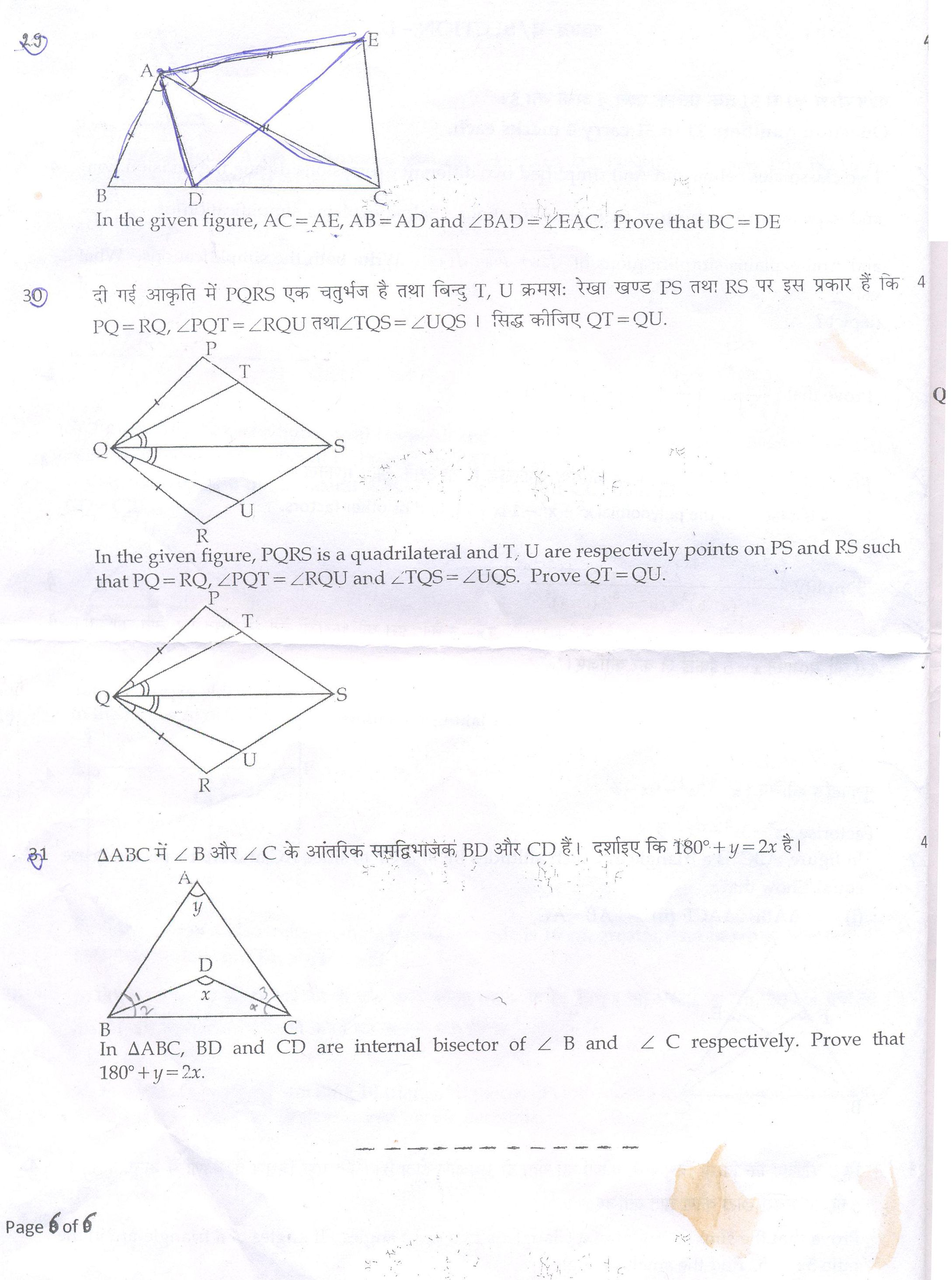 CBSE Sample Papers for Class    SA  Hindi Solved      Set   Sample Papers for Class    CBSE SA  Social Science Solved         Set