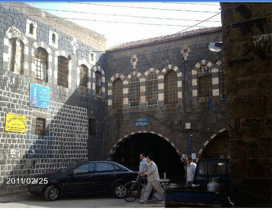 سوريا حمص قصر مصطفى باشا الحسيني وبجانبه المسجد المعروف بمسجد الباشا يقع قرب باب التركمان في منطقة تسمى تحت القلعة أي قلعة حم Street View Scenes Street