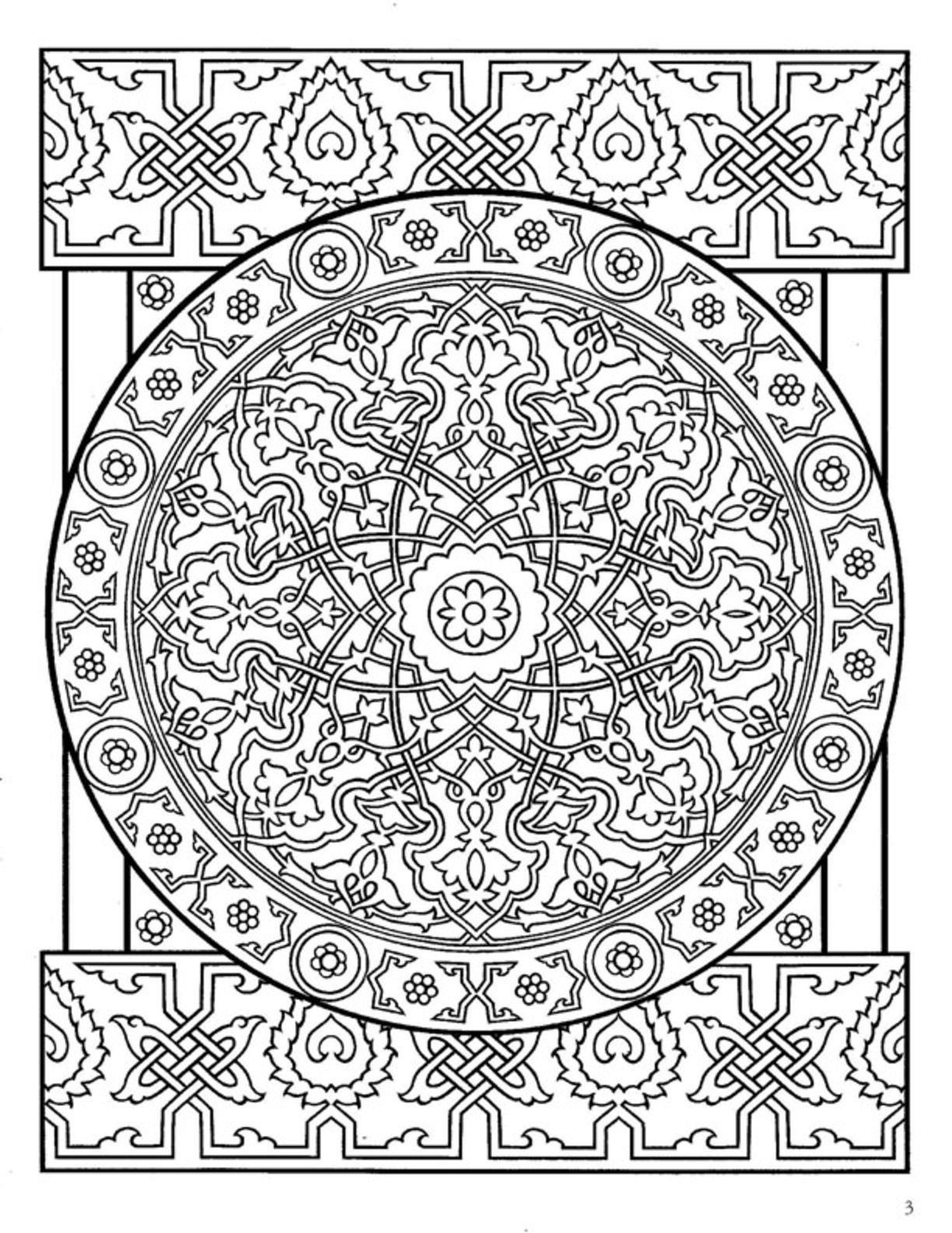 Dover Decorative Tile Coloring Book | Mandalas | Pinterest ...