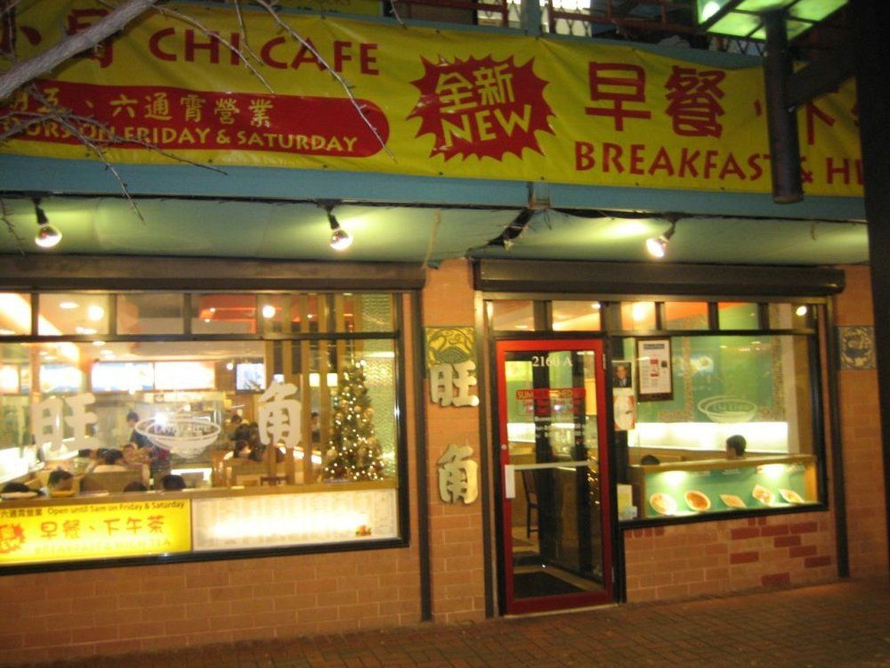 Chi Cafe In The Heart Of Chinatown Square Is A Restaurant Por For Its Affordable Chinese