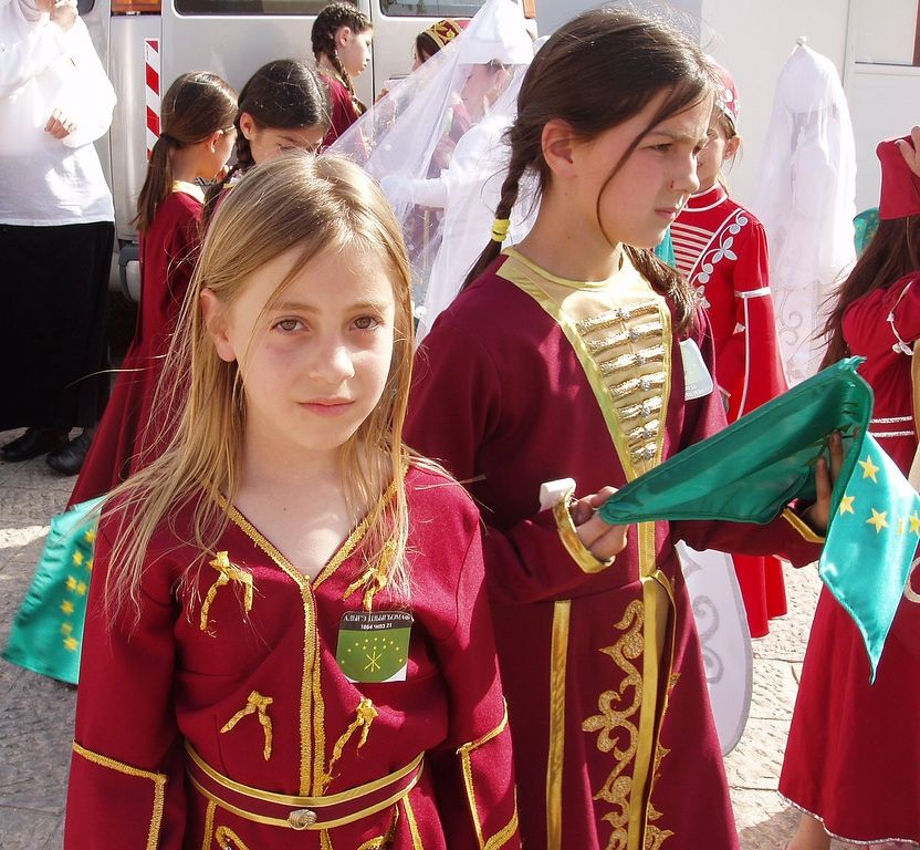 Adyghe people traditional costume (Circassian men, women) | North ...