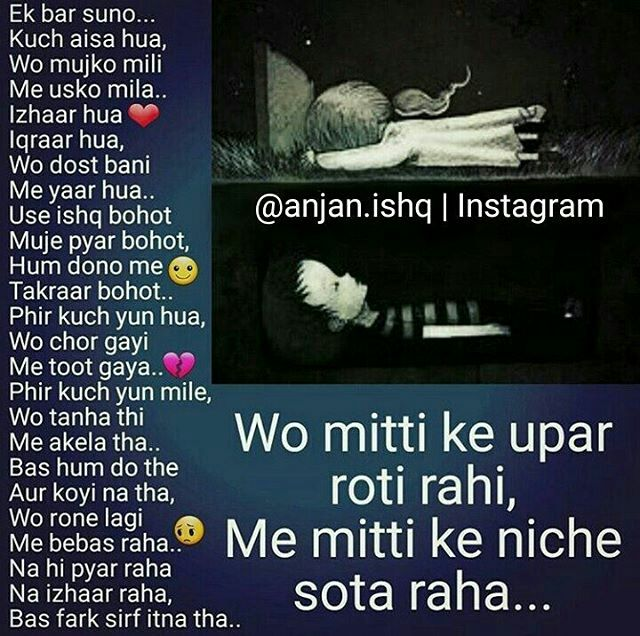 Justtt loveee it awesome amazing shayri with truth for Koi 5 vigyapan in hindi