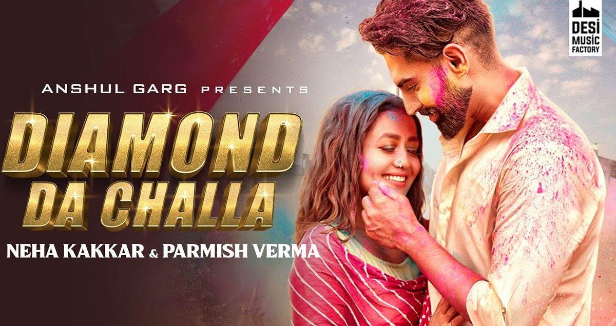 Neha Kakkar & Parmish Verma's New Punjabi Song Diamond Da