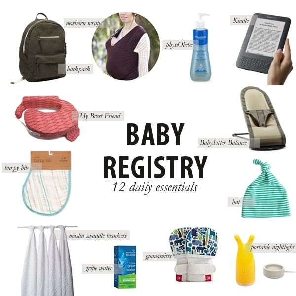 Baby Registry Essentials From Christine At InkLemonade On