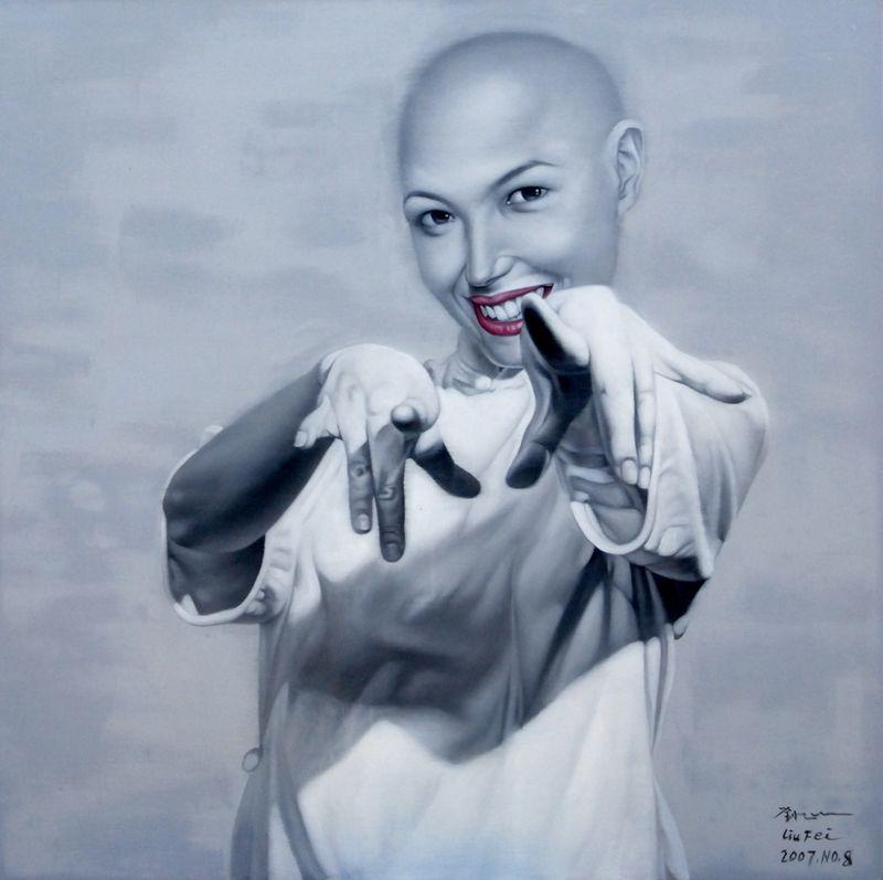 2007 #8, Liu Fei (刘非; b1964, Nanjing, capital of Eastern Jiangsu Province, China)