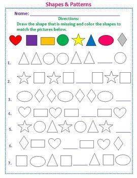 Shapes Patterns Tracing Fine Motor Skill Development Fine Motor Skills Development Math Patterns Math Activities Preschool