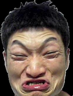 Memes Vault Asian Meme Faces Asian meme, Meme faces