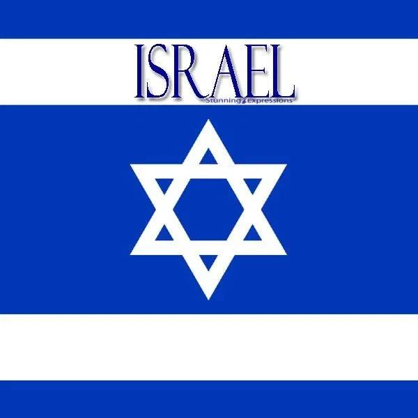 Israel Travel In 2020 Israel Travel Israel Flag Travel