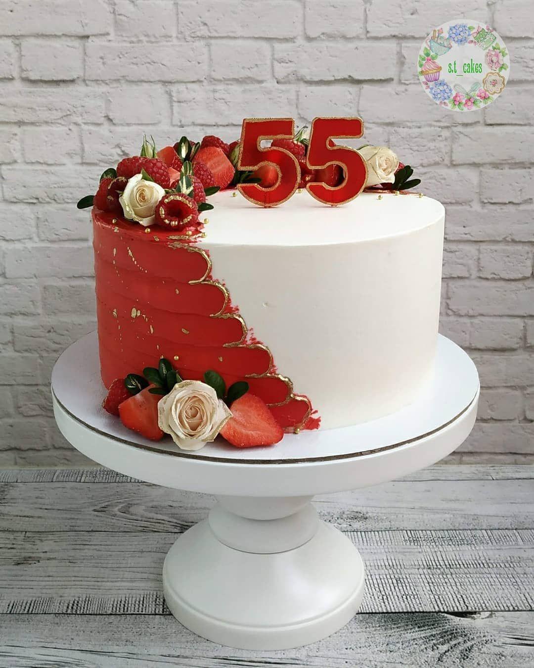 Pin Auf Cakes Galore