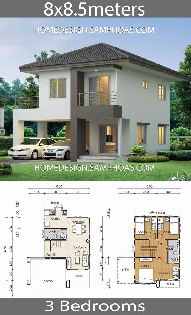 Sims 3 Modern House Ideas Awesome Small Home Design Plan 9 4 8 2m With 4 Bedrooms Untung Architectural House Plans Model House Plan Modern House Floor Plans