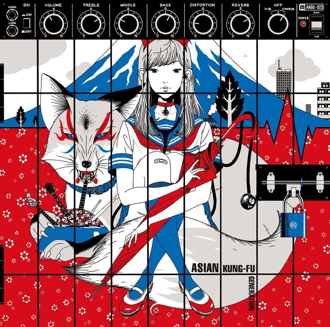 ASIAN KUNGFU GENERATION『ブラッドサーキュレーター』cover Music album