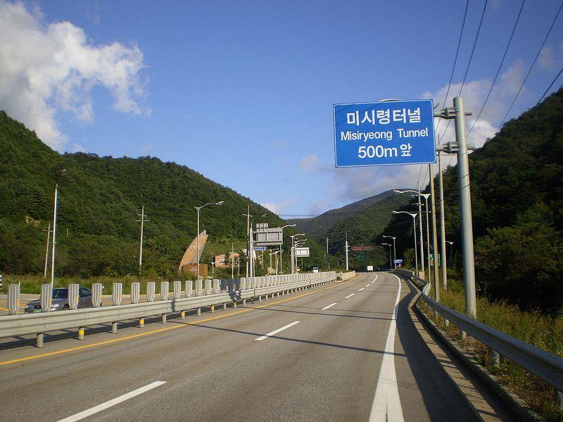 #Misiryeong Penetrating Road, Korea | 미시령동서관통도로