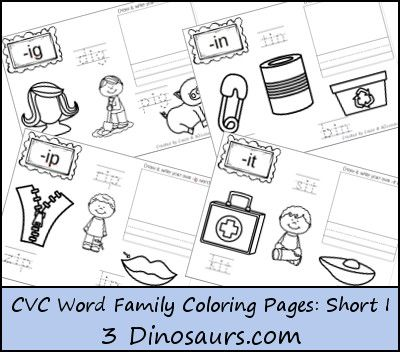FREE New CVC Word Family Coloring Pages: Short I Vowel: -ig, -in ...