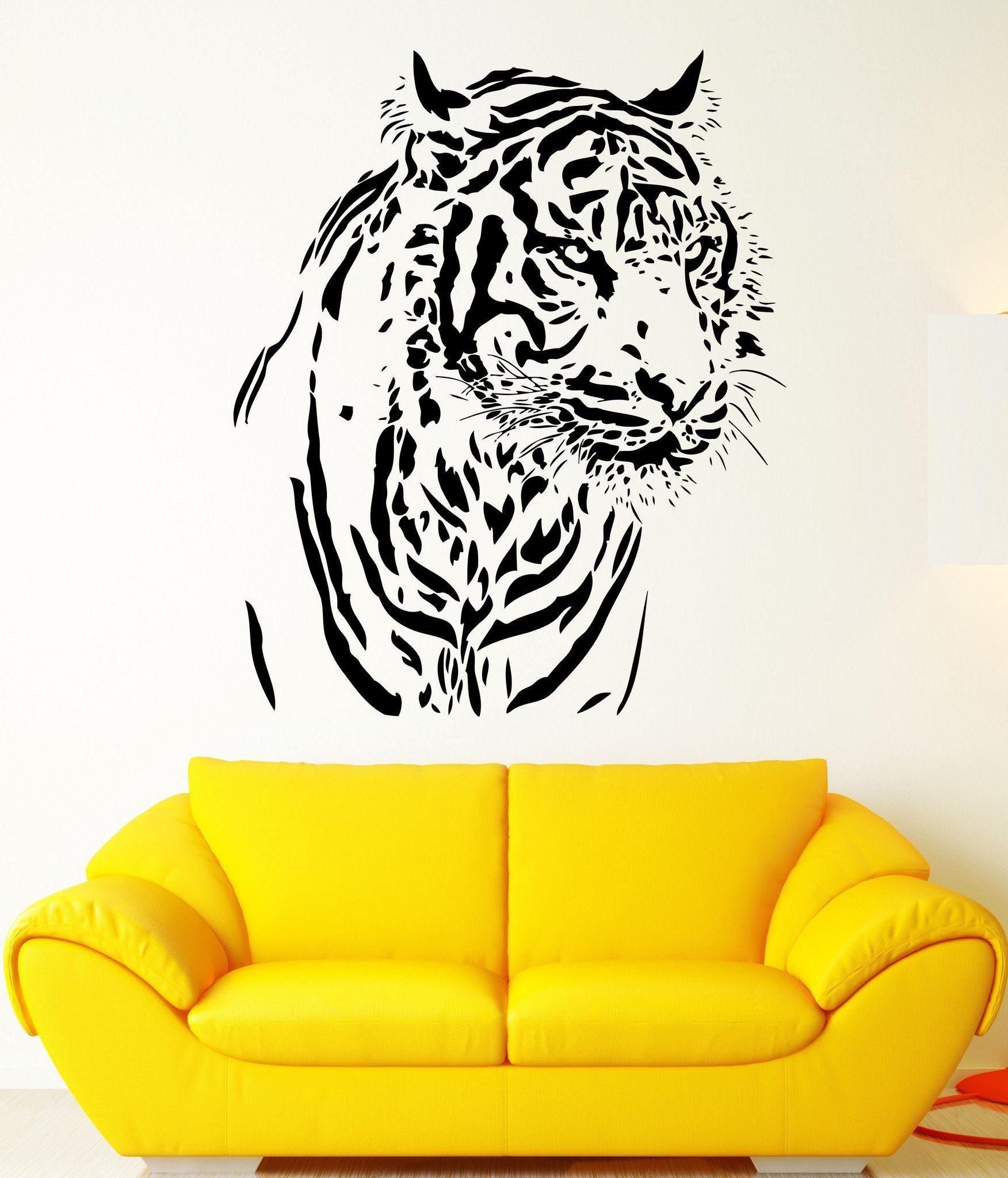 Wall Decal Predator Animal Wild Cat Tiger Amur Beast Vinyl Decal ...