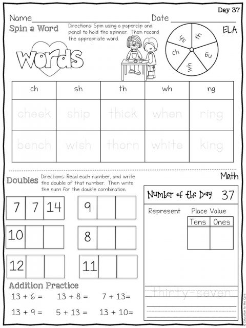 Morning Work Bundle for First Grade - Education to the Core