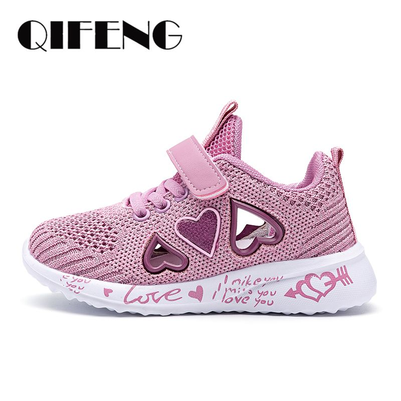 Cheap Sneakers, Buy Quality Mother