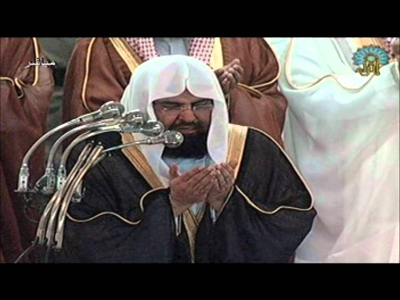 Holy Quran بكاء الشيخ السديس دعاء ختم القرآن 27رمضان Sudais Koran