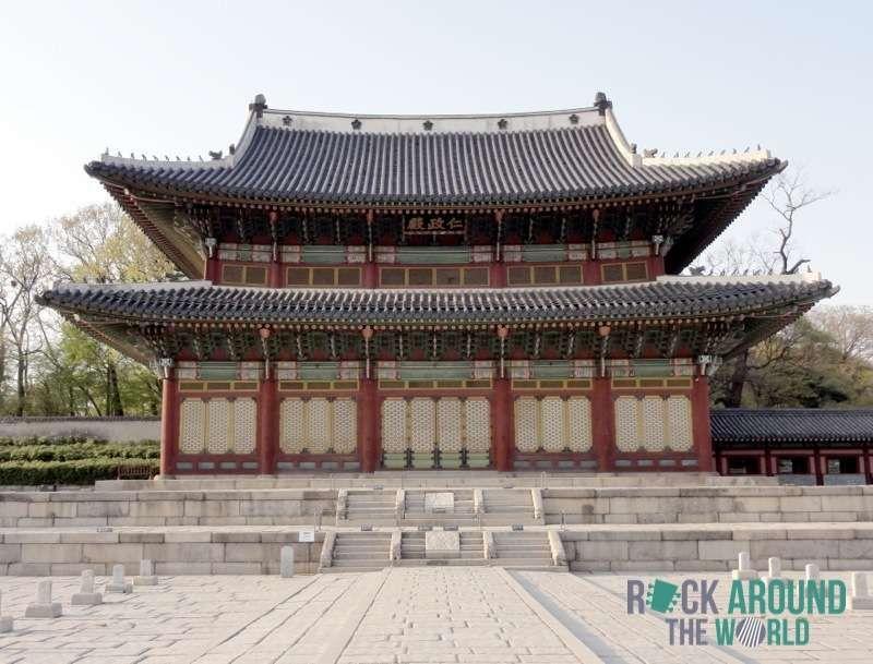Changdeokgung Palace in Seoul, Korea