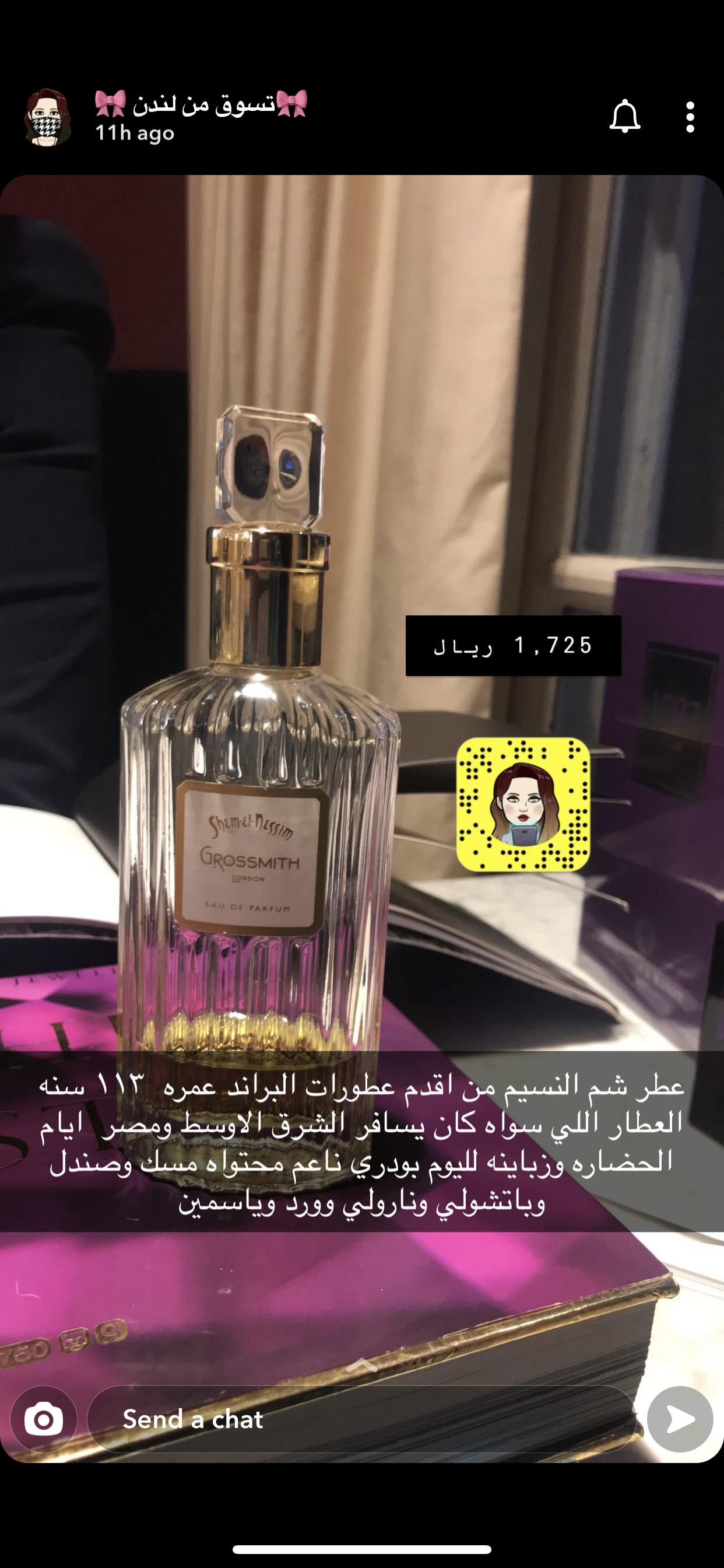 Pin By Samar Anan On عطور فرنسية Hair Perfume Perfume Perfume Bottles