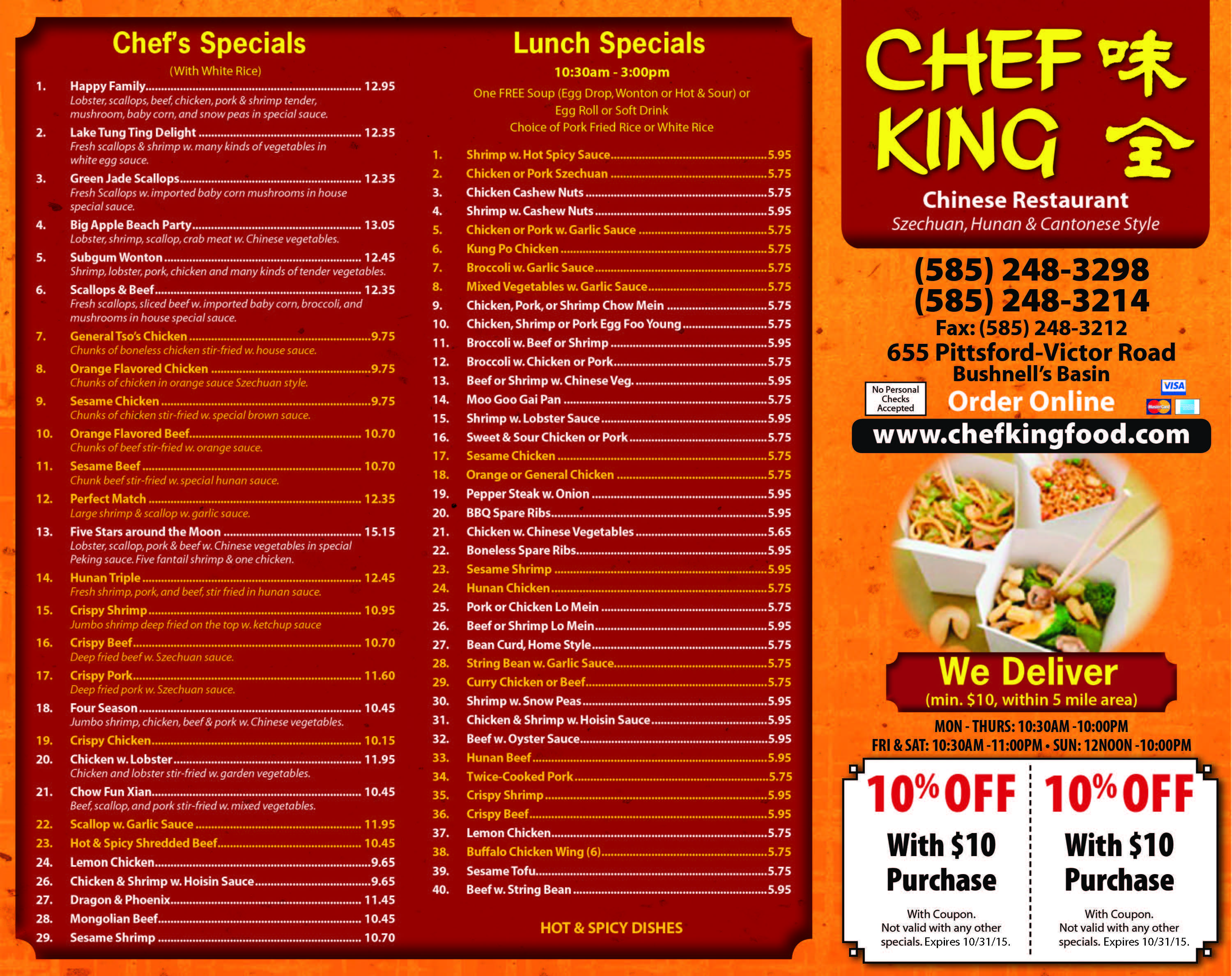 The Chef King Chinese Restaurant Offers 10 Off Savings On Menu Items Http Chefkinggreece Com Menu Asp Food Coupon Lunch Specials Chef