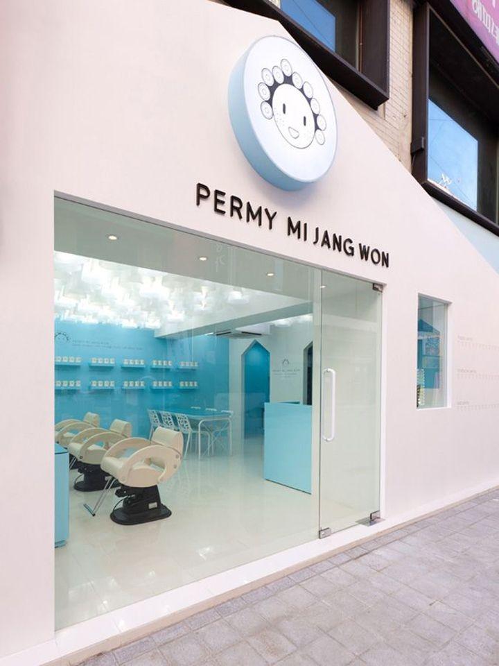 PELUQUERO!  Permy Mi Jang Won salón de M4 Diseño de Interiores, Suji gu Corea del diseño de la tienda