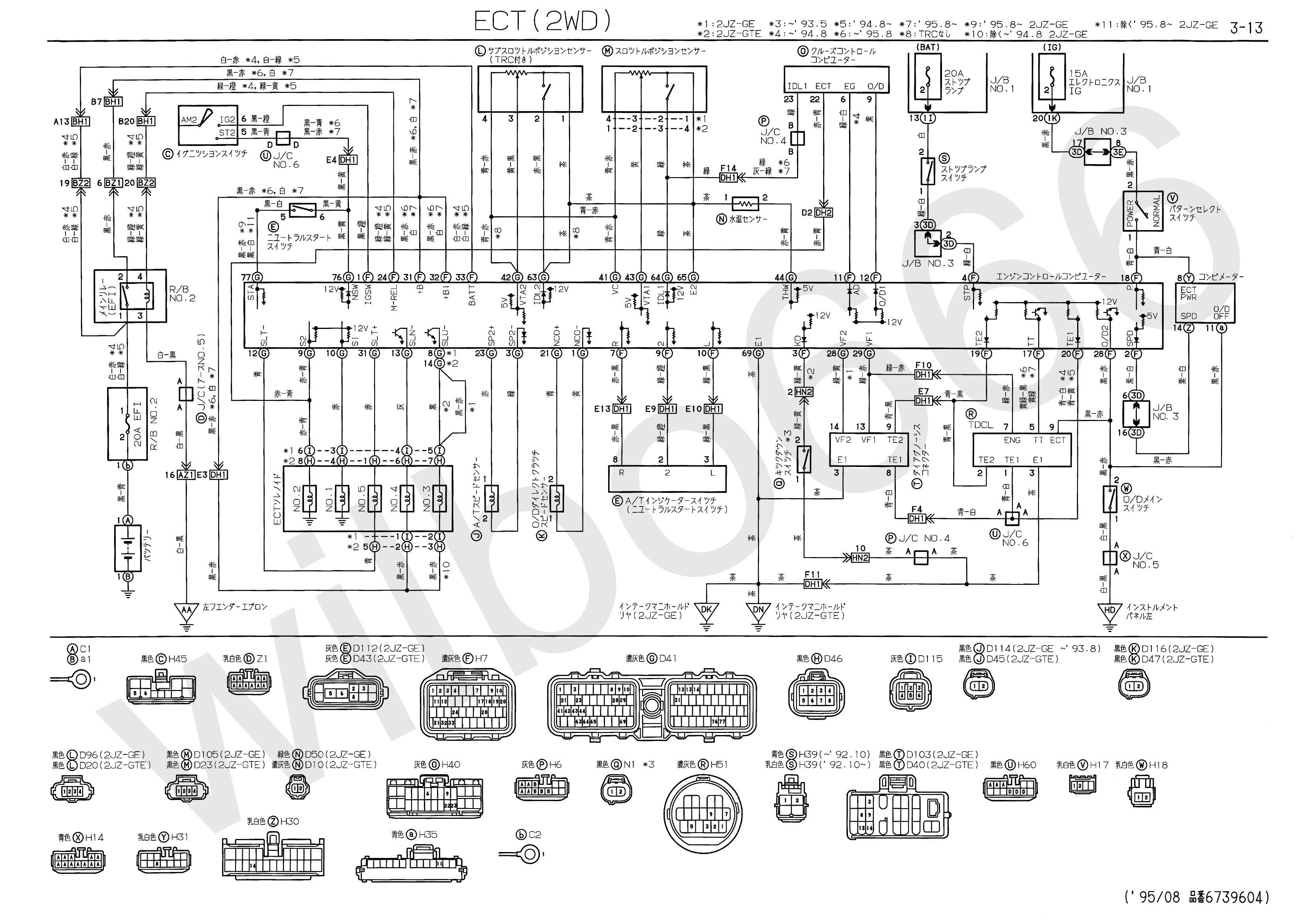 toyota wiring diagrams 01 charts free diagram images toyota wiring diagrams car parts download [ 3300 x 2337 Pixel ]