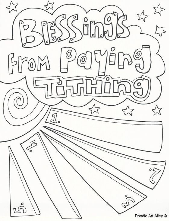 Enjoy some wonderful LDS Gospel Topics printables and coloring pages ...