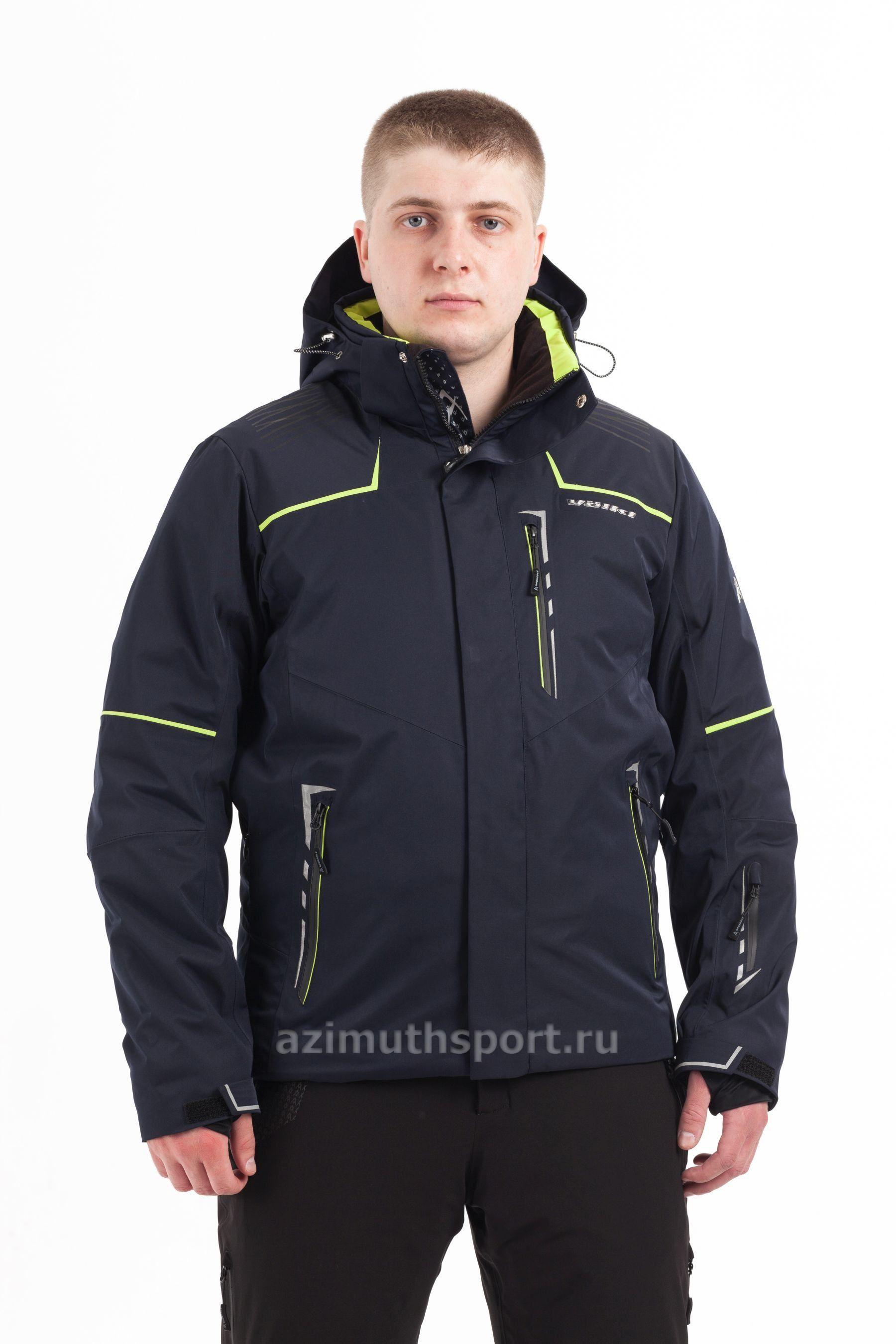 Куртка Volkl ENERGY М синий M3 980 грнhttps//extreme