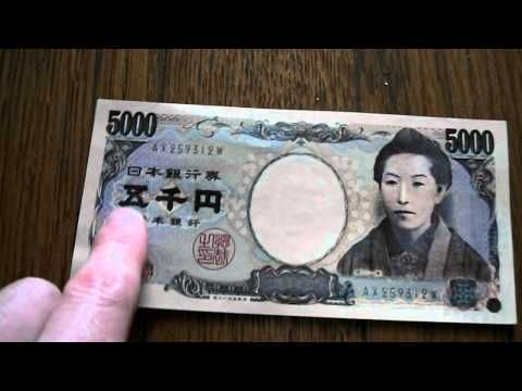 Japan Answers 9: What does Japanese money look like? - YouTube
