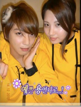 Banmal song version seohyun dating