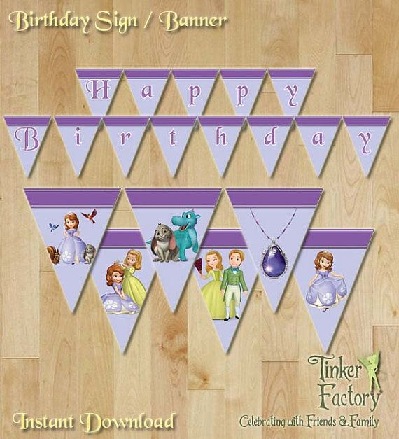 INSTANT DOWNLOAD Sofia the First Birthday Party Sign / Banner - Digital File - Printable by TinkerFactory