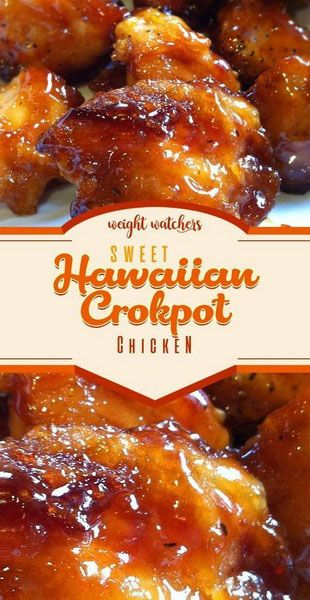 Sweet Hawaiian Crockpot Chicken Recipe #crockpotrecipes