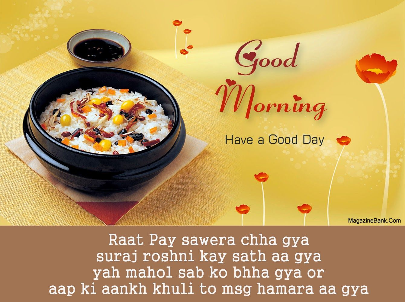 Hindi Good Morning SMS For Girlfriend With Images new ...