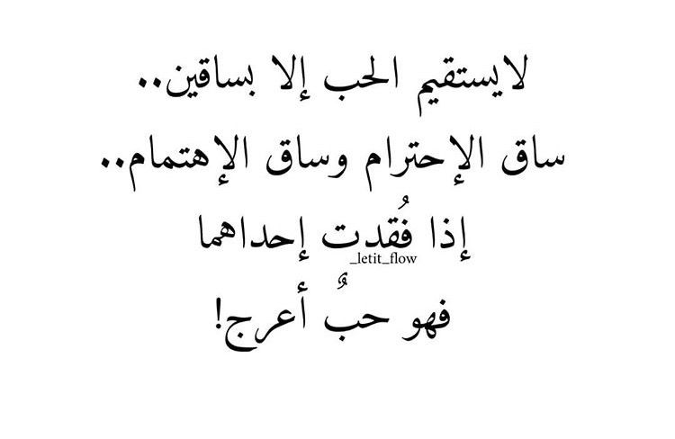 Pin By Whisper A R On آيات قرآنية Arabic Quotes Clothing Store Displays Quotes