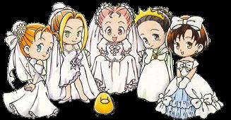 Marriage Png Harvest Moon Harvest Moon Fomt Harvest Moon Game